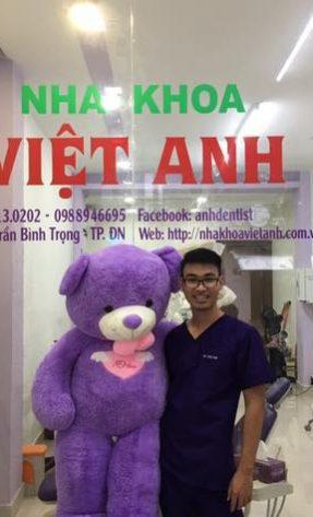 Bác sĩ Trần Xuất Viết Anh